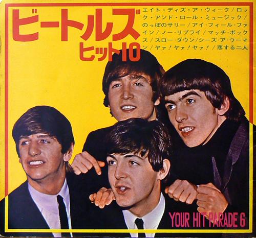 ハニー・ナイツ / YOUR HIT PARADE6月号 ビートルズ・ヒット10 [USED FLEXI-ZINE/JPN] 4880円