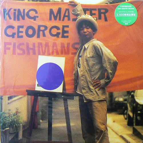 FISHMANS / KING MASTER GEORGE [USED 2LPs/JPN] 4880円