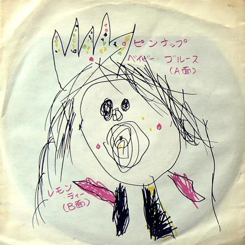 シーナ&ザ・ロケッツ / ピンナップ・ベイビー・ブルース [USED 7inch/JPN] 1470円