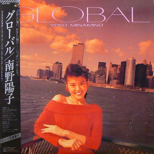 南野陽子 / グローバル [NEW LP/JPN] 1000円