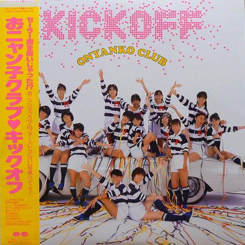 おニャン子クラブ / キックオフ [USED LP/JPN] 500円