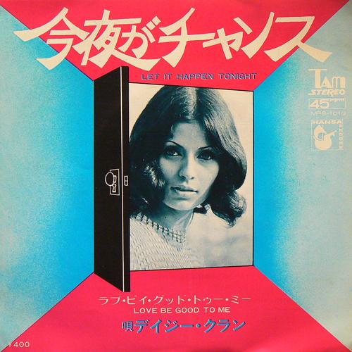 DAISY CLAN / 今夜がチャンス [USED 7inch/JPN] 2800円