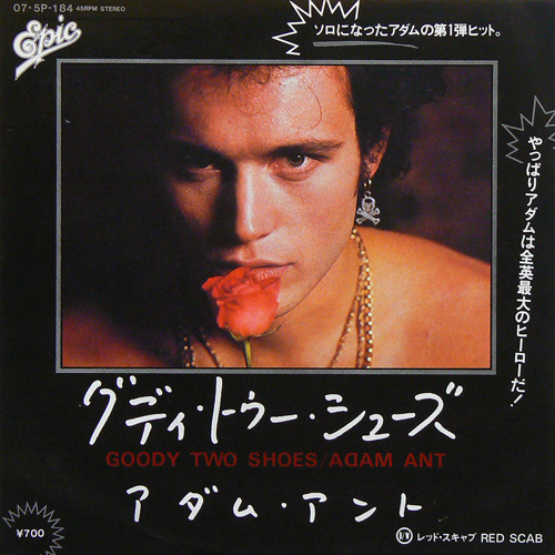 ADAM ANT / GOODY TWO SHOES [USED 7inch/JPN] 1600円