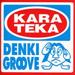 電気GROOVE / KARATEKA 400円買取り