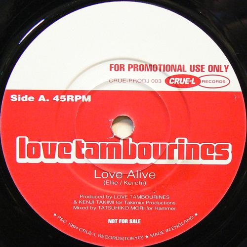 LOVE TAMBOURINES / LOVE ALIVE [USED 7inch/JPN]