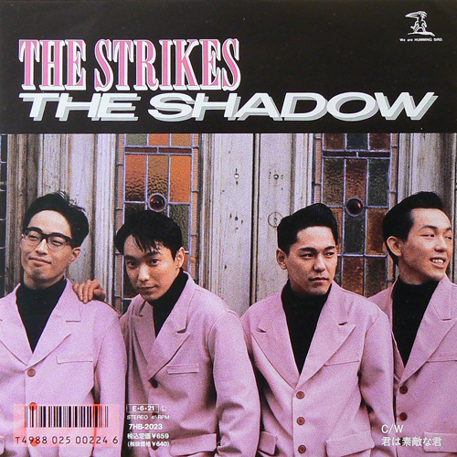 THE STRIKES / THE SHADOW [USED 7inch/JPN]