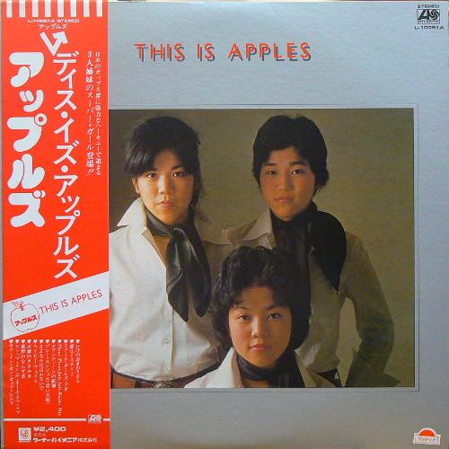 アップルズ / ディス・イズ・アップルズ [USED LP/JPN] 12800円