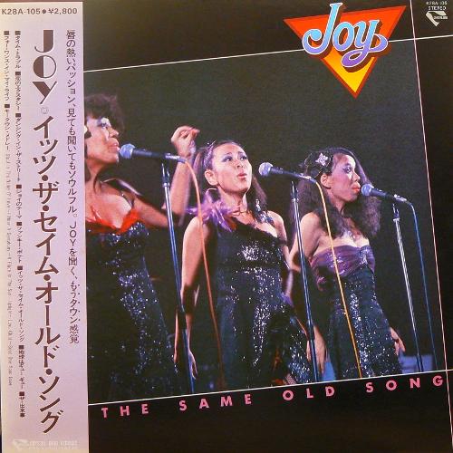 JOY / イッツ・ザ・セイム・オールド・ソング [USED LP/JPN] 2400円