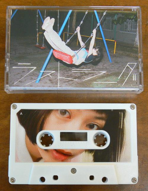 銀杏BOYZ / ラストラーダ [NEW CASSETTE/JPN] 2000円