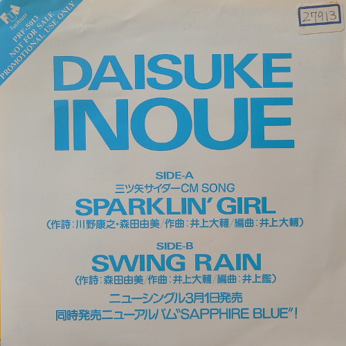 井上大輔 / SPARKLIN' GIRL [USED 7inch/JPN] 1200円