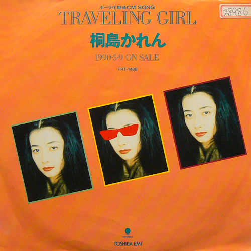 桐島かれん / TRAVELING GIRL [USED 7inch/JPN] 900円