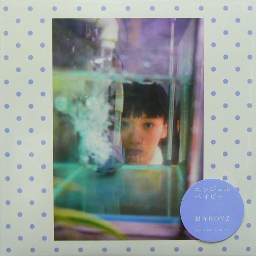 銀杏BOYZ / エンジェルベイビー [NEW CD/JPN] 1200円