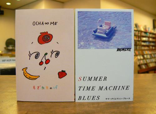 DREAMCAST - OCHA∞ME / If I feel young summer SPLIT EP [NEW CASSETTE/JPN] 1000円
