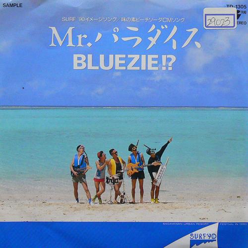 BLUEZIE!? / Mr.パラダイス [USED 7inch/JPN]