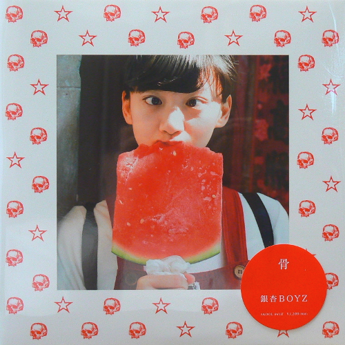 銀杏BOYZ / 骨 [NEW CD/JPN] 1200円<br />