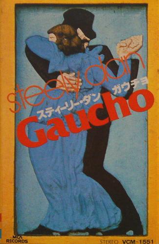 STEELY DAN / GAUCHO [USED CASSETTE/JPN]