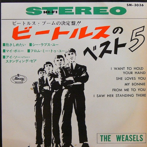 THE WEASELS / ビートルスのベスト5 [USED EP/JPN] 1000円