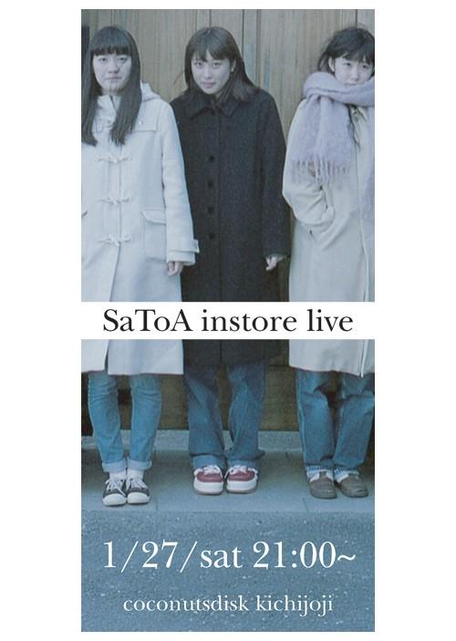 satoa_instore