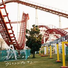 平賀さち枝とホームカミングス / カントリーロード/ヴィレッジファーマシー [NEW CD/JPN] 1500円