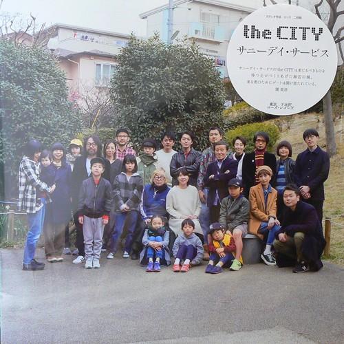 サニーデイ・サービス / the CITY [NEW 2LPs/JPN] 3900円