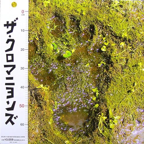 ザ・クロマニヨンズ / S.T. [USED LP/JPN] 8800円