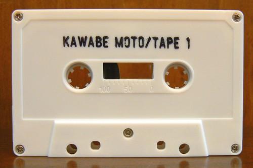 0721kawabe2