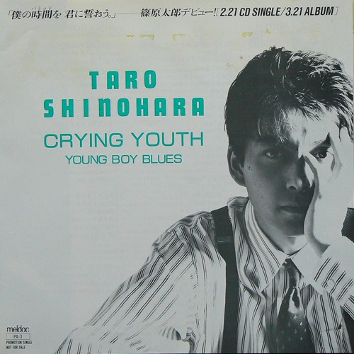 篠原太郎 / CRYING YOUTH ('88) [USED 7inch/JPN] 1600円