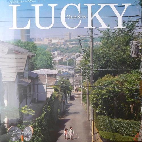 ラッキーオールドサン / ラッキーオールドサン ('15) [NEW LP/JPN] 3000円