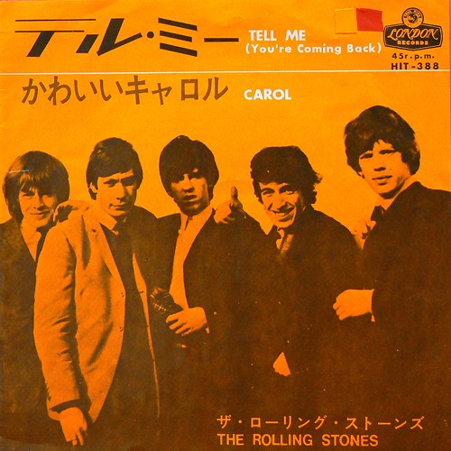 THE ROLLING STONES / TELL ME ('64) [USED 7inch/JPN] 1000円