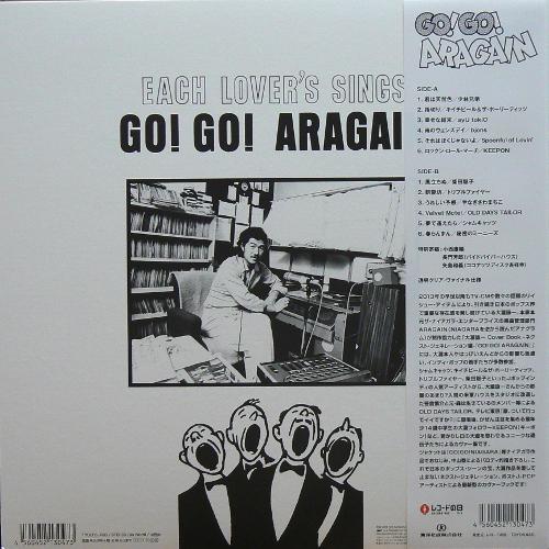 1103gogoaragain3