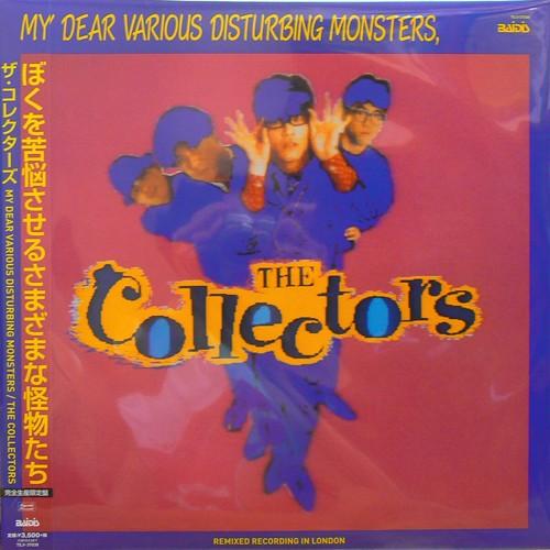 THE COLLECTORS / ぼくを苦悩させるさまざまな怪物たち [NEW LP/JPN] 3500円