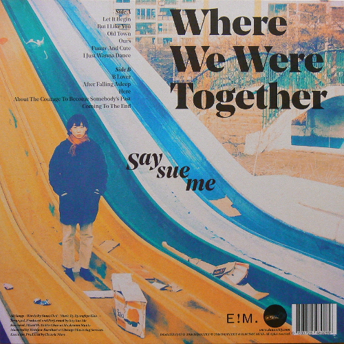 SAY SUE ME / WHERE WE WERE TOGETHER ('18) [USED LP/UK] 2500円