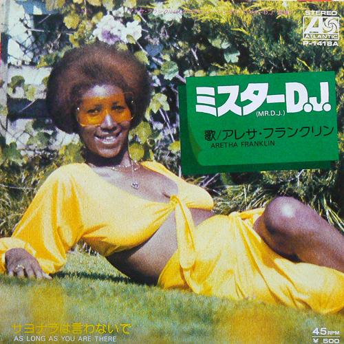 アレサ・フランクリン / ミスターD.J. ('75) [USED 7inch/JPN] 2000円