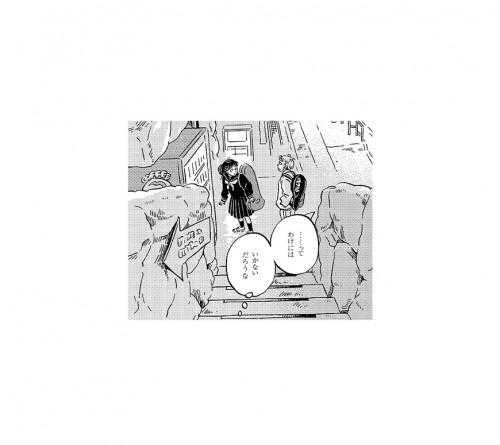 スカート / トワイライト [NEW CD/JPN] 3200円