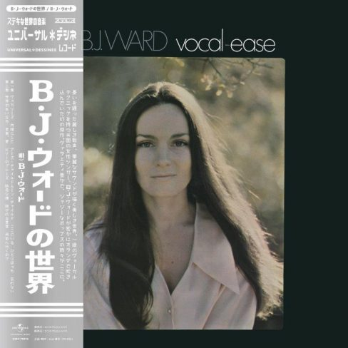 B・J・ウォード / B・J・ウォードの世界 [NEW LP/JPN] 3800円