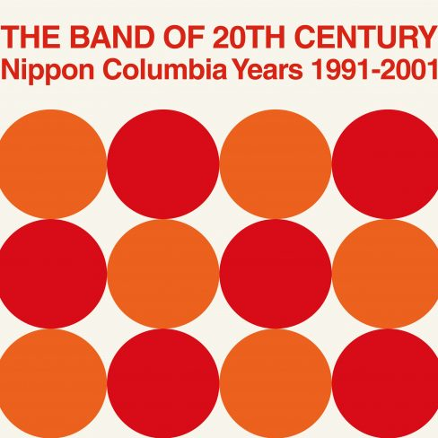 ピチカート・ファイヴ / THE BAND OF 20TH CENTURY: Nippon Columbia Years 1991-2001 [NEW 7inchBOX/JPN] 25000円