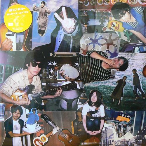 ラッキーオールドサン / 旅するギター('19) [NEW LP/JPN] 3000円