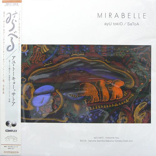 ayU tokiO - SaToA / MIRABELLE ('20) [NEW LP/JPN] 2800円