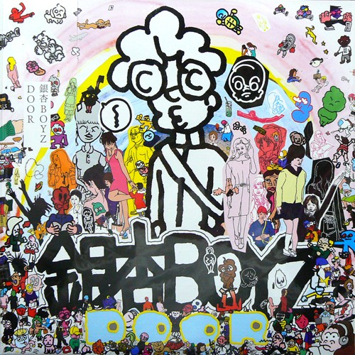 銀杏BOYZ / DOOR[3rd Press]('05→'20) [NEW 2LPs/JPN] 3900円