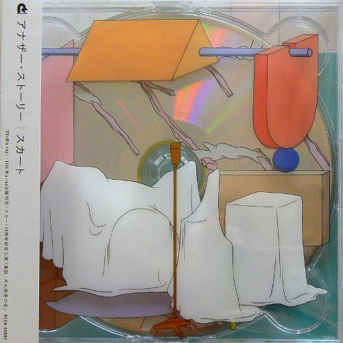 スカート / アナザー・ストーリー ('20) [NEW CD+BLU-RAY] 4500円