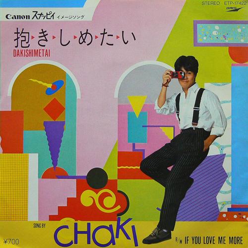 CHAKI / 抱きしめたい ('82) [USED 7inch/JPN] 880円