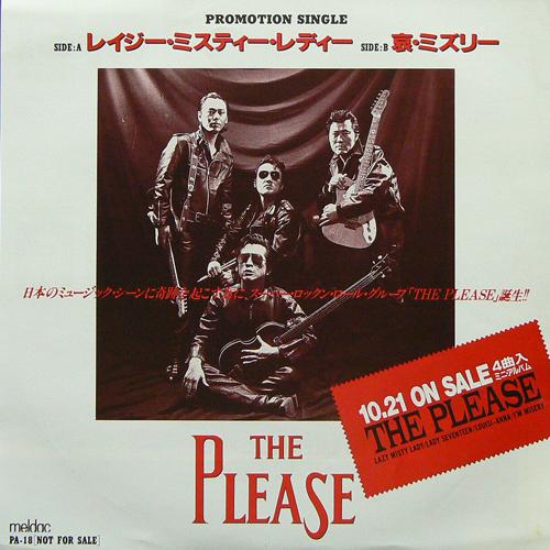 THE PLEASE / レイジー・ミスティー・レディー ('89) [USED 7inch/JPN] 2200円